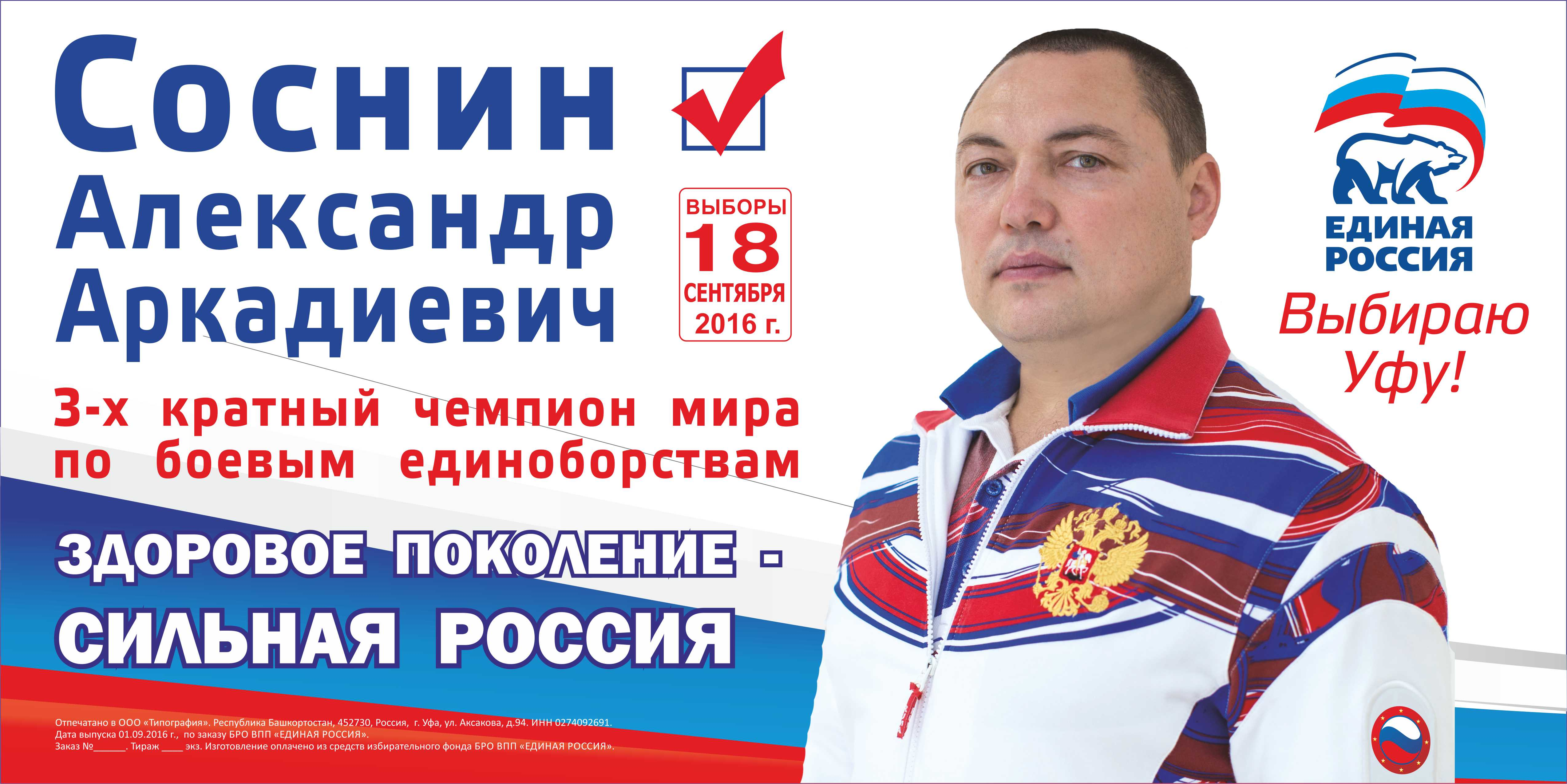 http://sbirb.combatsd.ru/images/upload/Баннер%206%20000х3%20000.jpg
