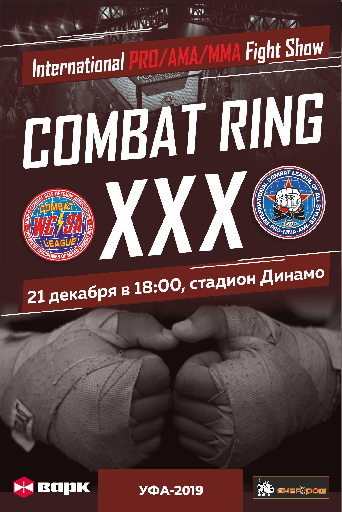 http://sbirb.combatsd.ru/images/upload/Комбат%20(2).jpg