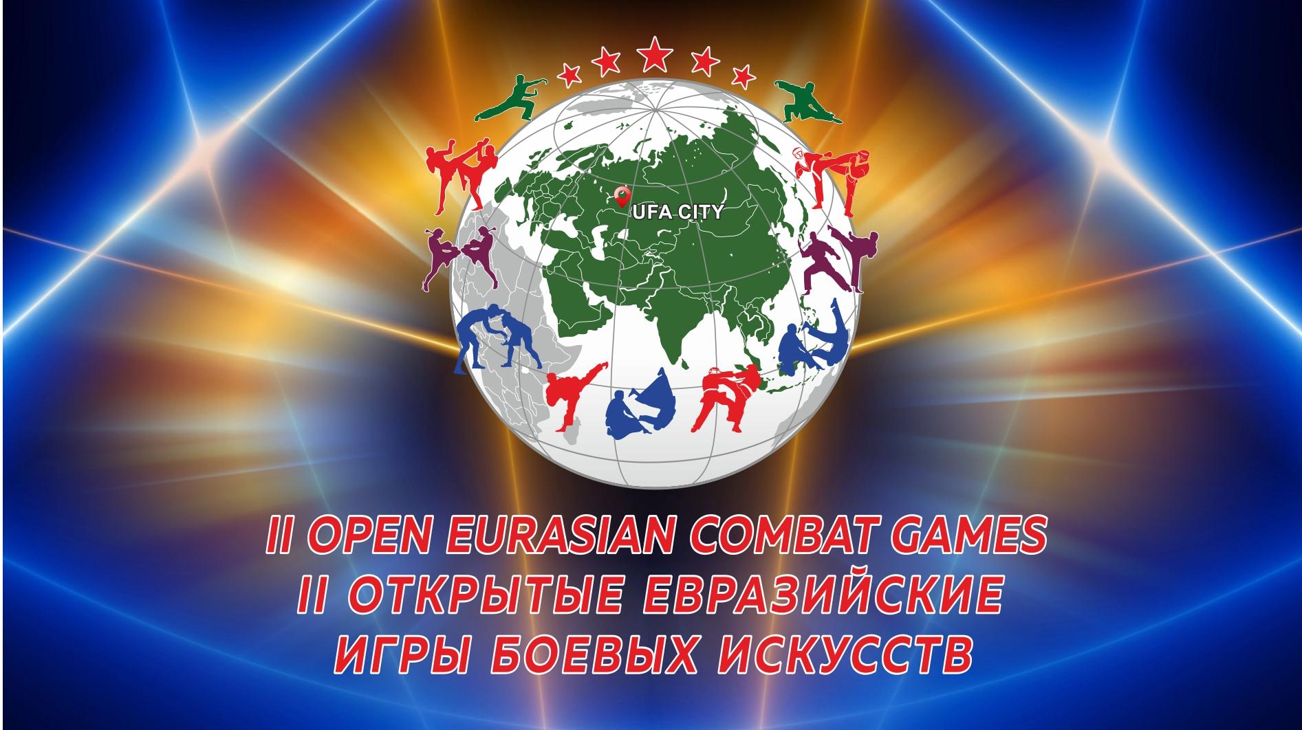 http://sbirb.combatsd.ru/images/upload/игры7%20(1).jpg