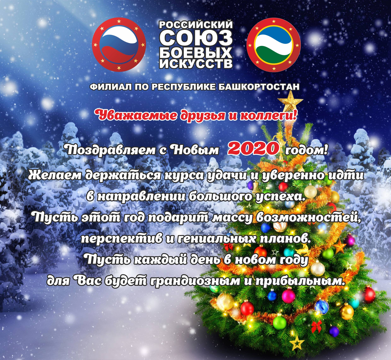 http://sbirb.combatsd.ru/images/upload/открытка%202020.jpg