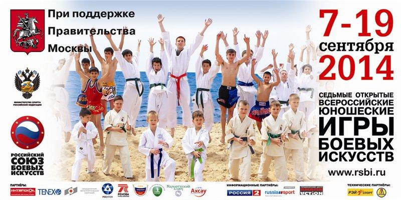 http://sbirb.combatsd.ru/images/upload/1404147585.jpg