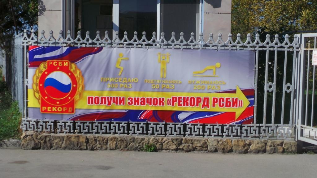 http://sbirb.combatsd.ru/images/upload/1473147483.jpg