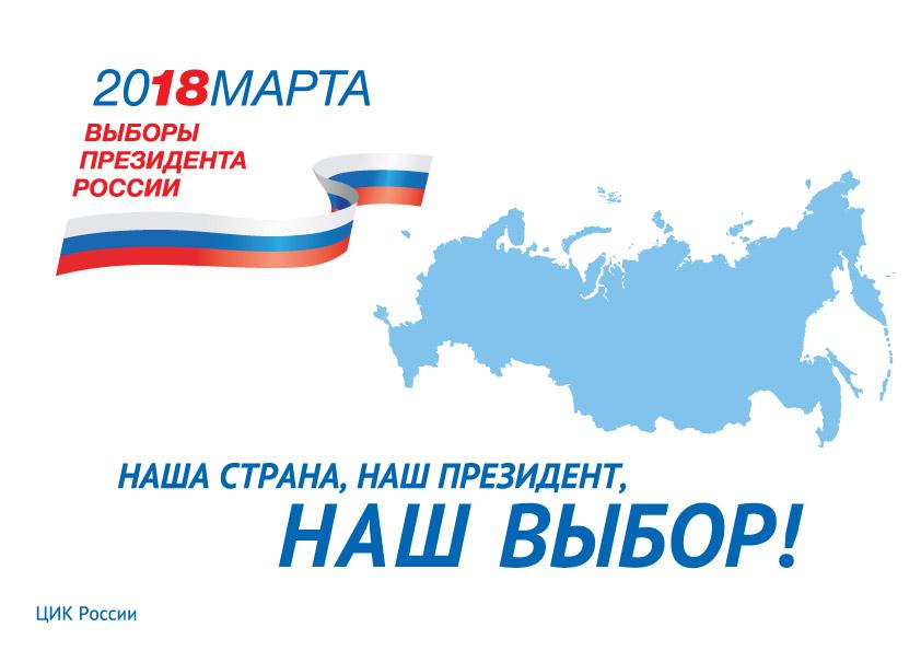 http://sbirb.combatsd.ru/images/upload/2st-plakat-a4-hor.jpg