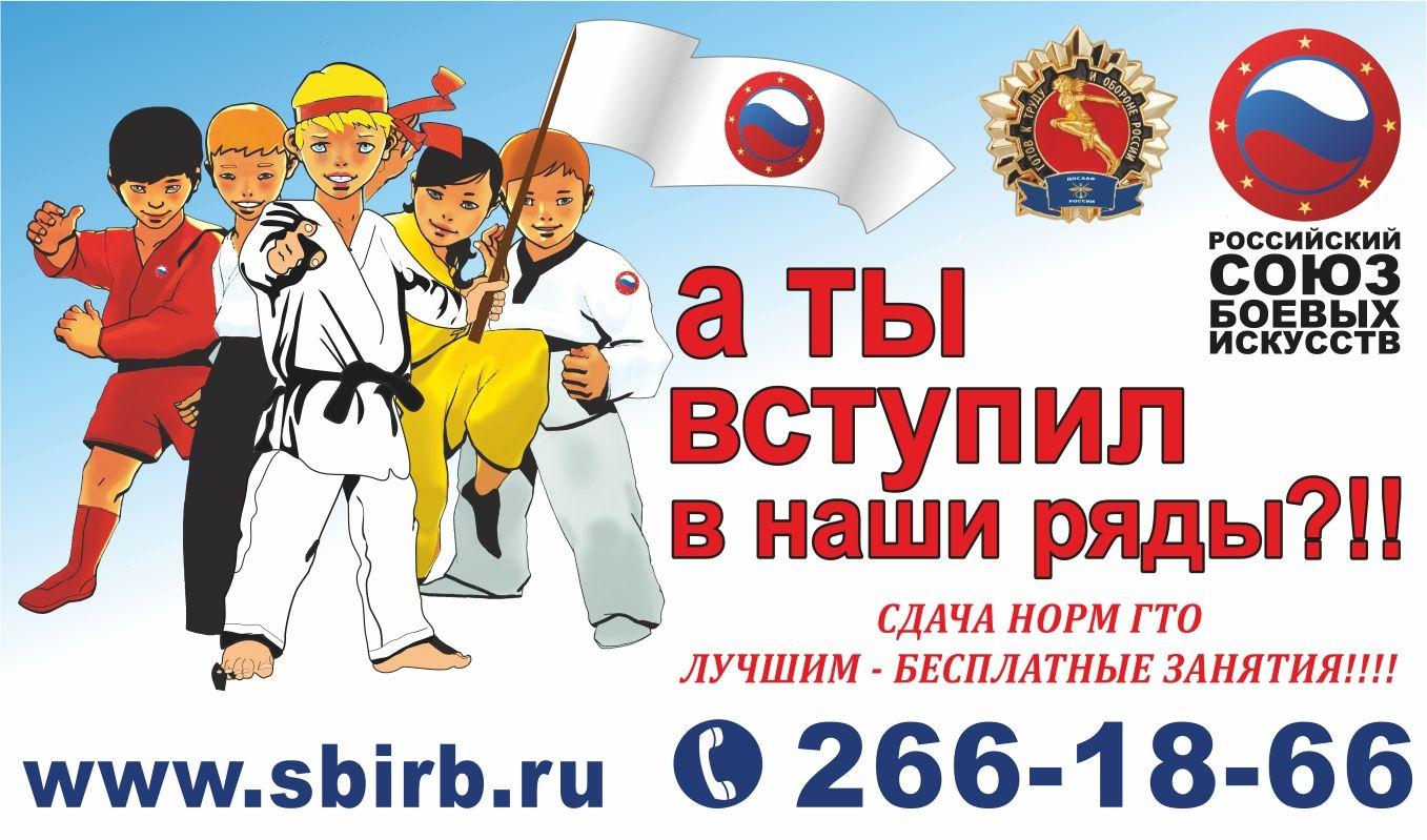 http://sbirb.combatsd.ru/images/upload/5756625-1.jpg