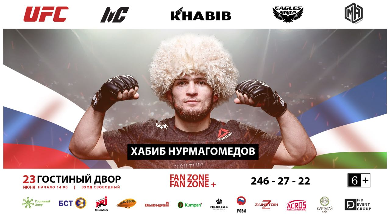 http://sbirb.combatsd.ru/images/upload/IMG-20180621-WA0005.jpg