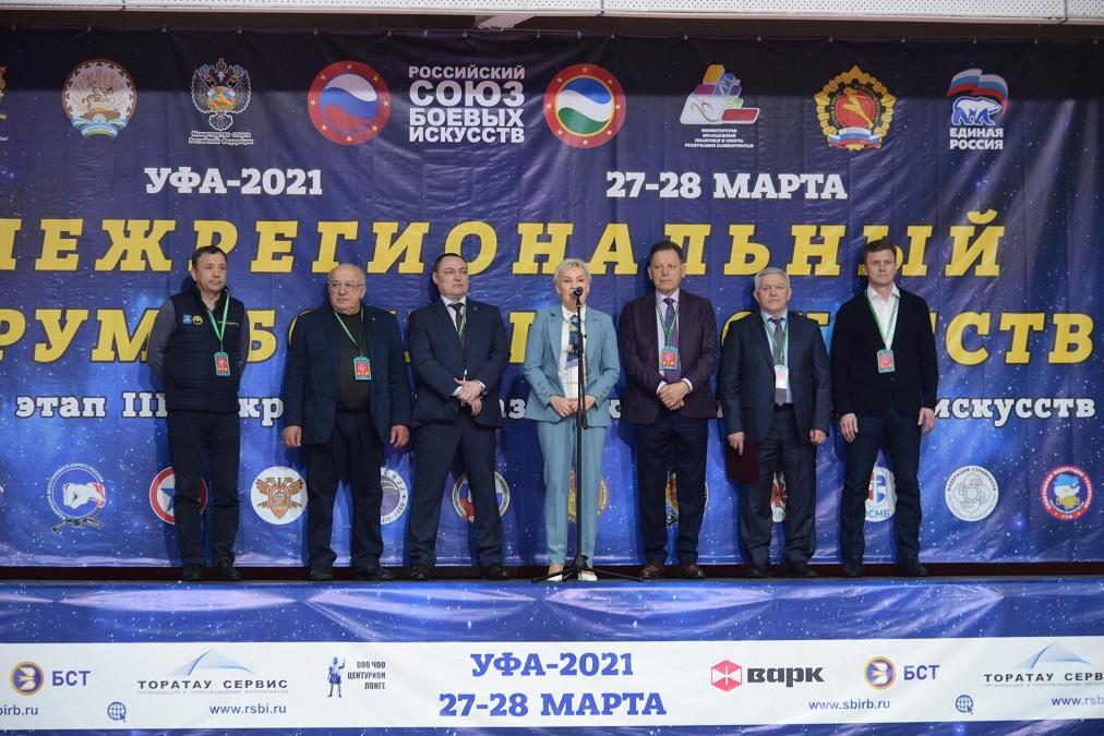 http://sbirb.combatsd.ru/images/upload/IMG_5637.jpg