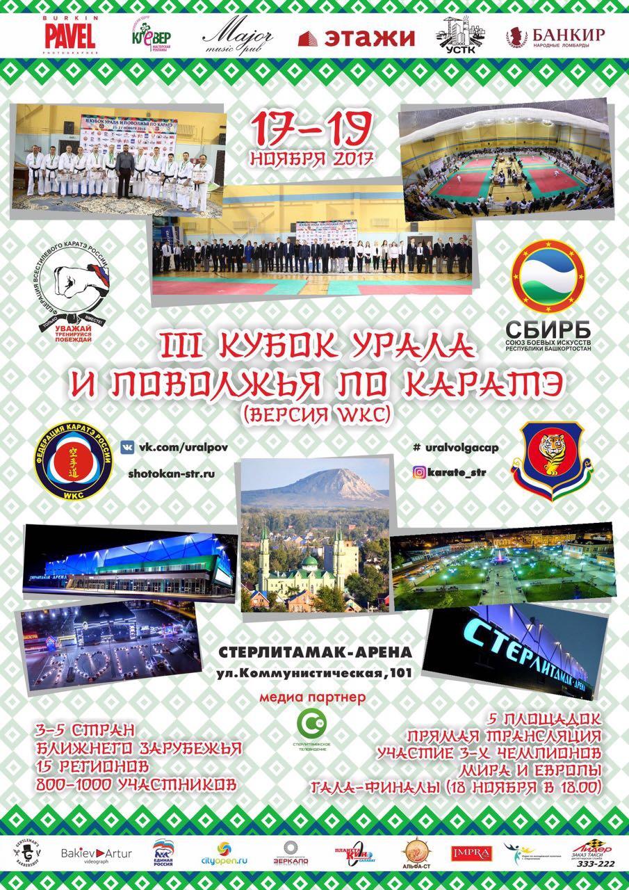 http://sbirb.combatsd.ru/images/upload/IMG_6881.JPG