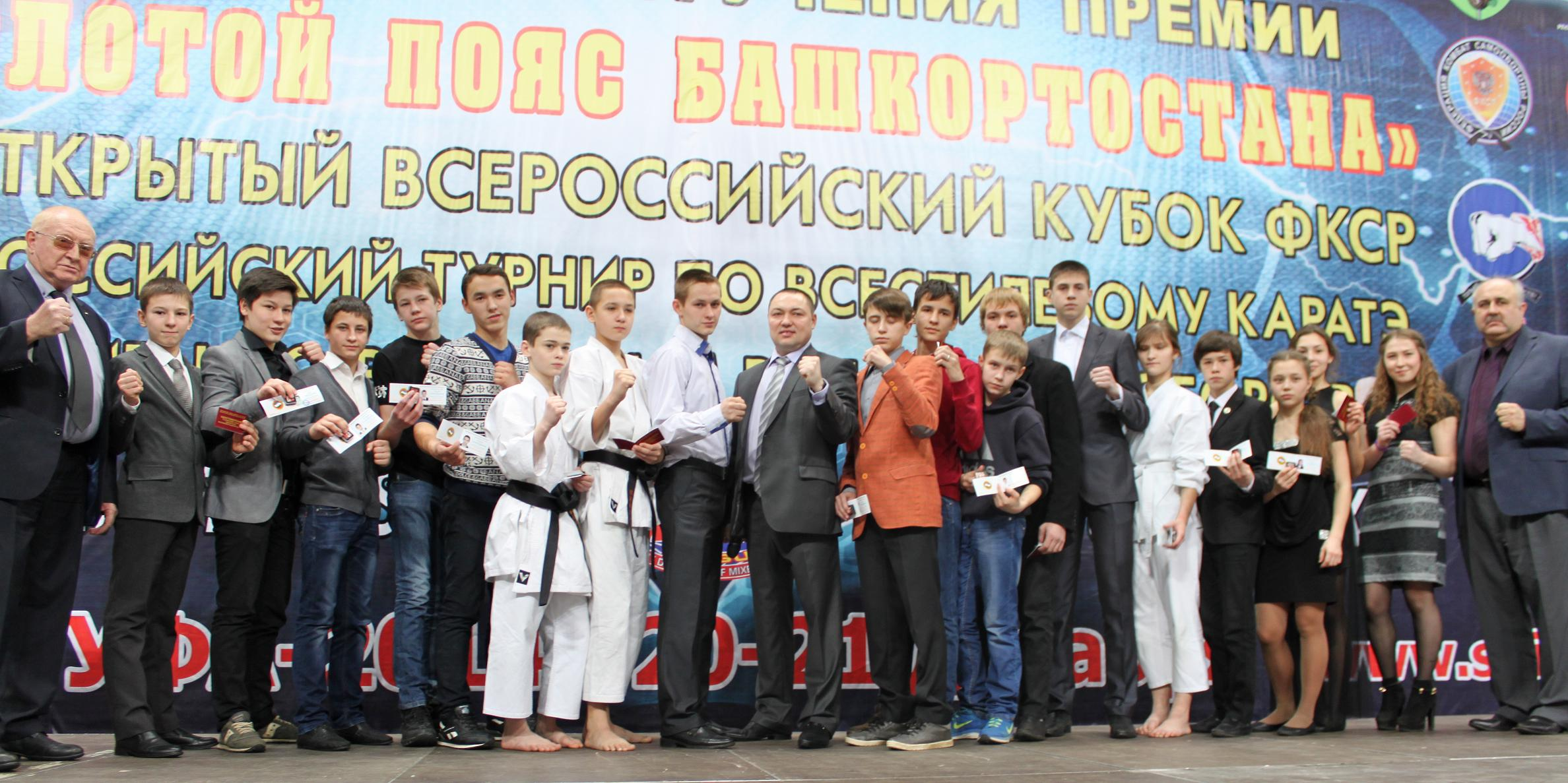 http://sbirb.combatsd.ru/images/upload/IMG_9471.JPG