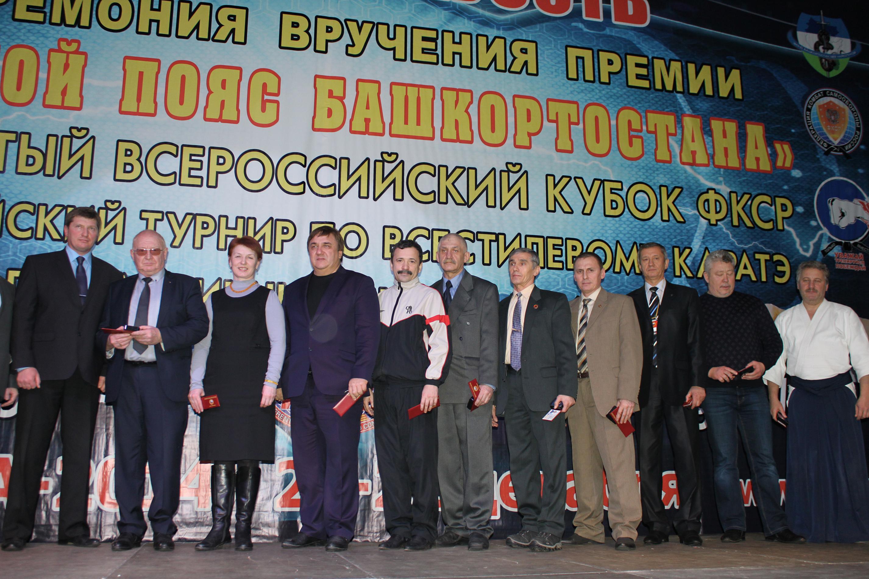 http://sbirb.combatsd.ru/images/upload/IMG_9750.JPG
