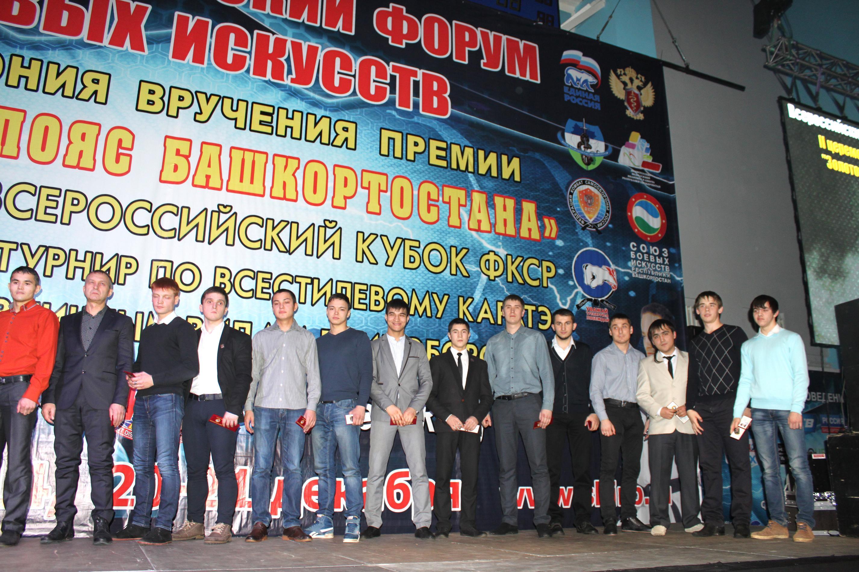 http://sbirb.combatsd.ru/images/upload/IMG_9757.JPG