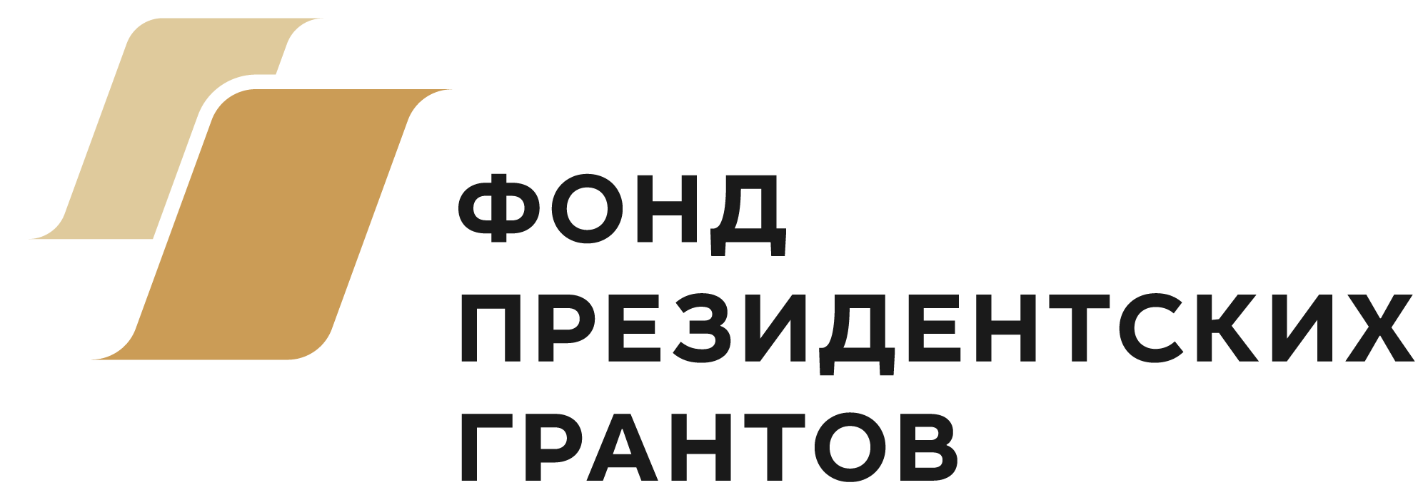 http://sbirb.combatsd.ru/images/upload/Logotype_fpg.png