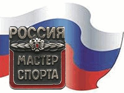 http://sbirb.combatsd.ru/images/upload/MS.jpg
