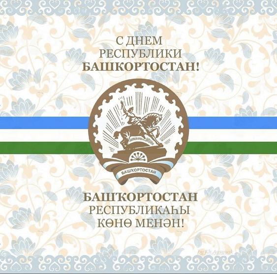 http://sbirb.combatsd.ru/images/upload/image.png