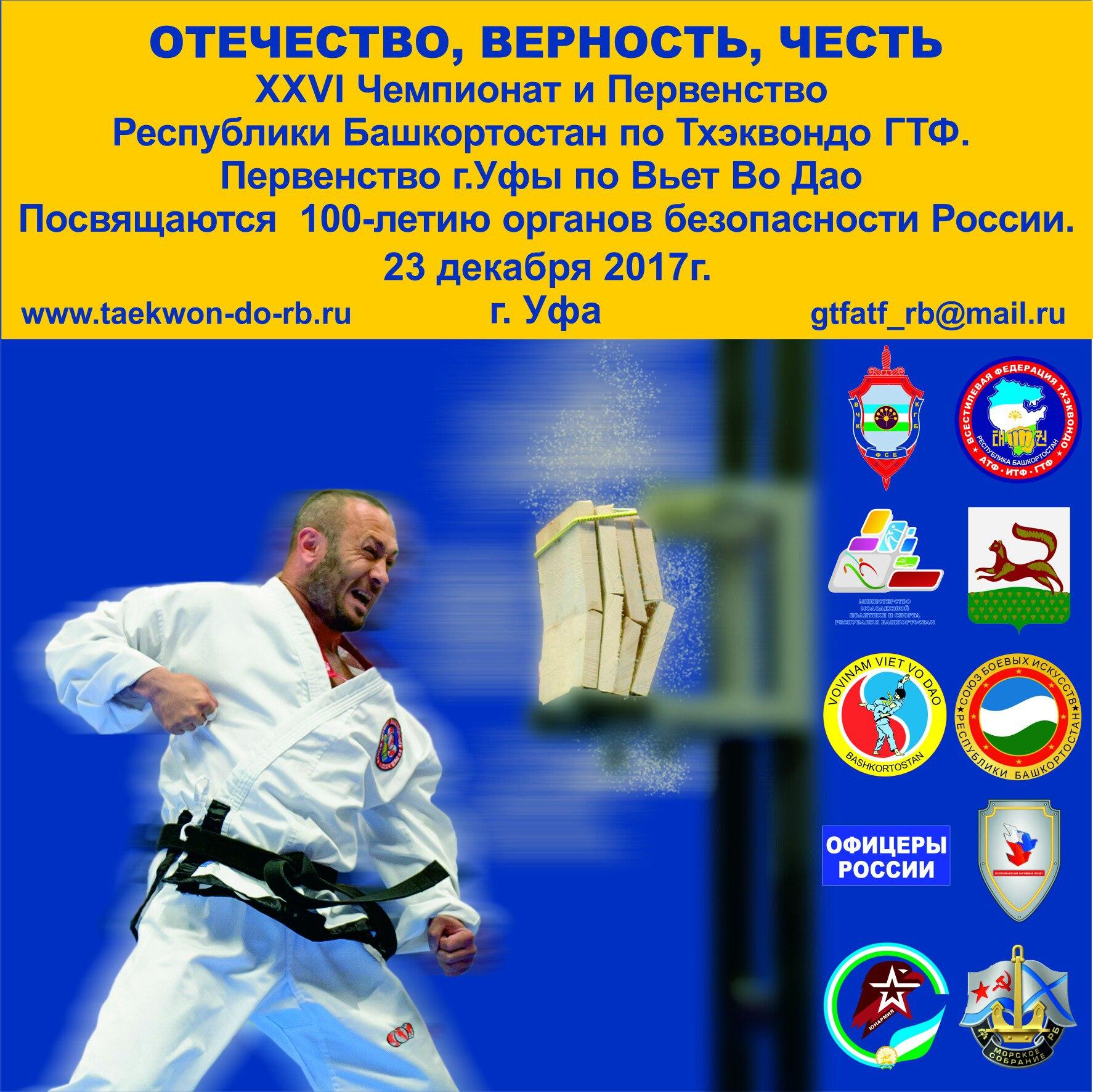 http://sbirb.combatsd.ru/images/upload/jH-zvsd3vkc.jpg